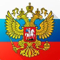 Симулятор России (много денег / открыто премиум)